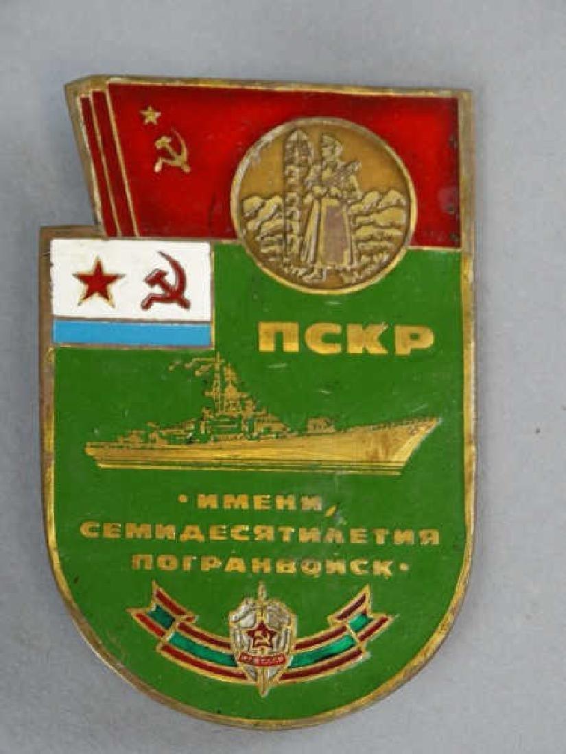 Soviet Pin - 2
