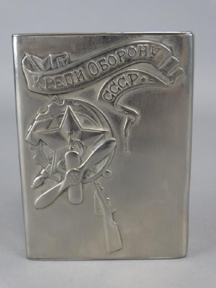Russian Metal Cigarette Case