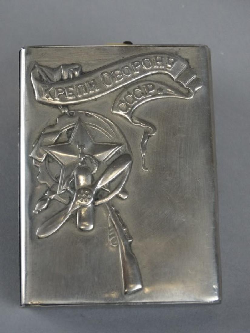 Russian Metal Cigarette Case - 2