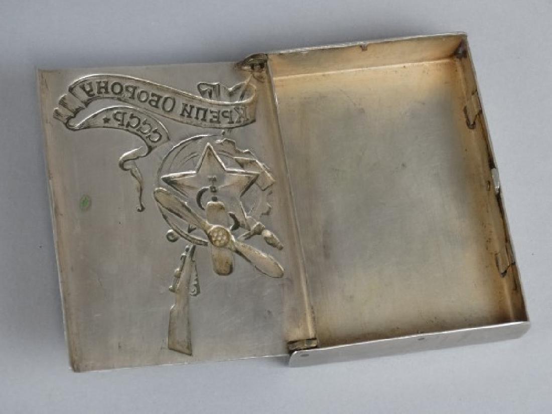 Russian Metal Cigarette Case - 3