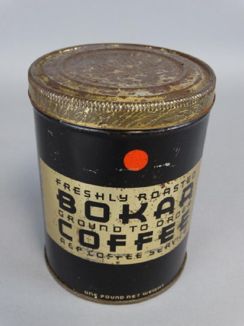 Bokar Coffee Tin - 2
