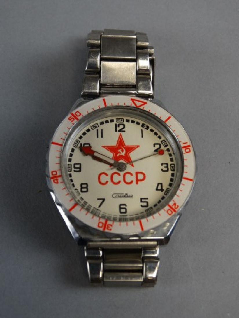 Russian Craba Watch
