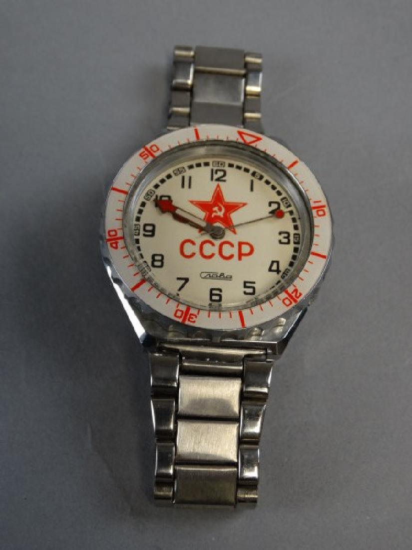 Russian Craba Watch - 2