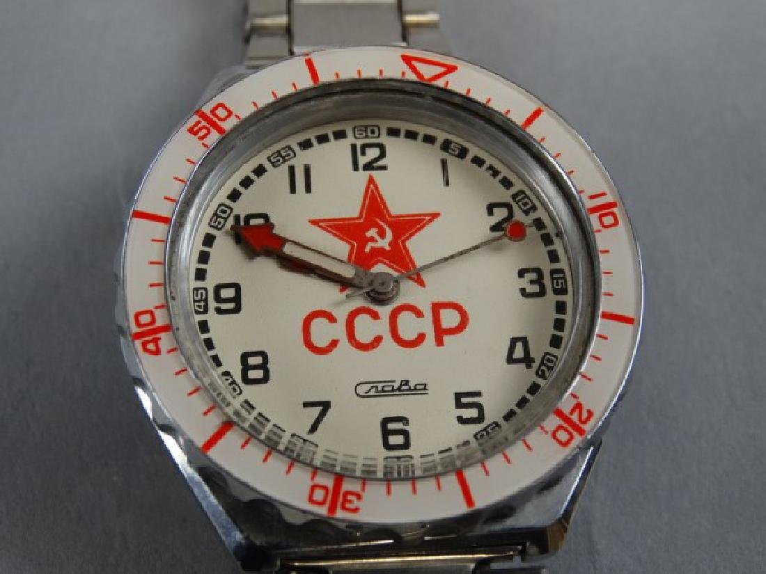 Russian Craba Watch - 3