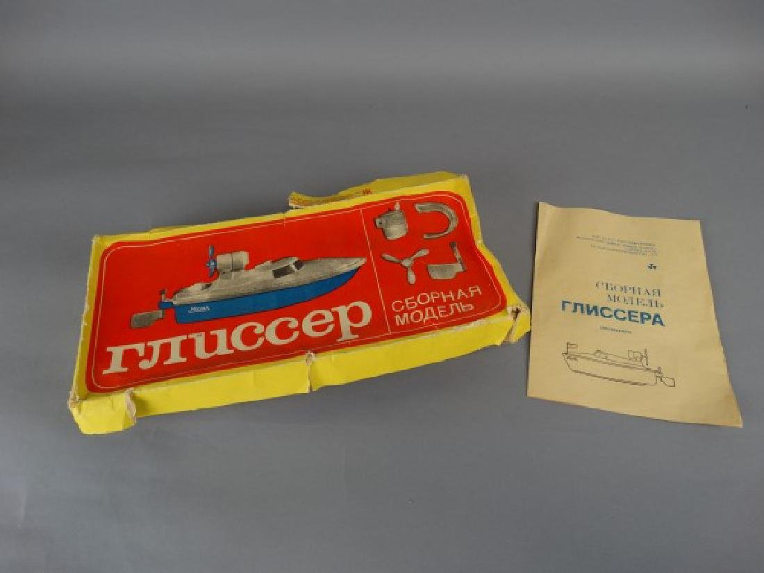 Russian Model Boat