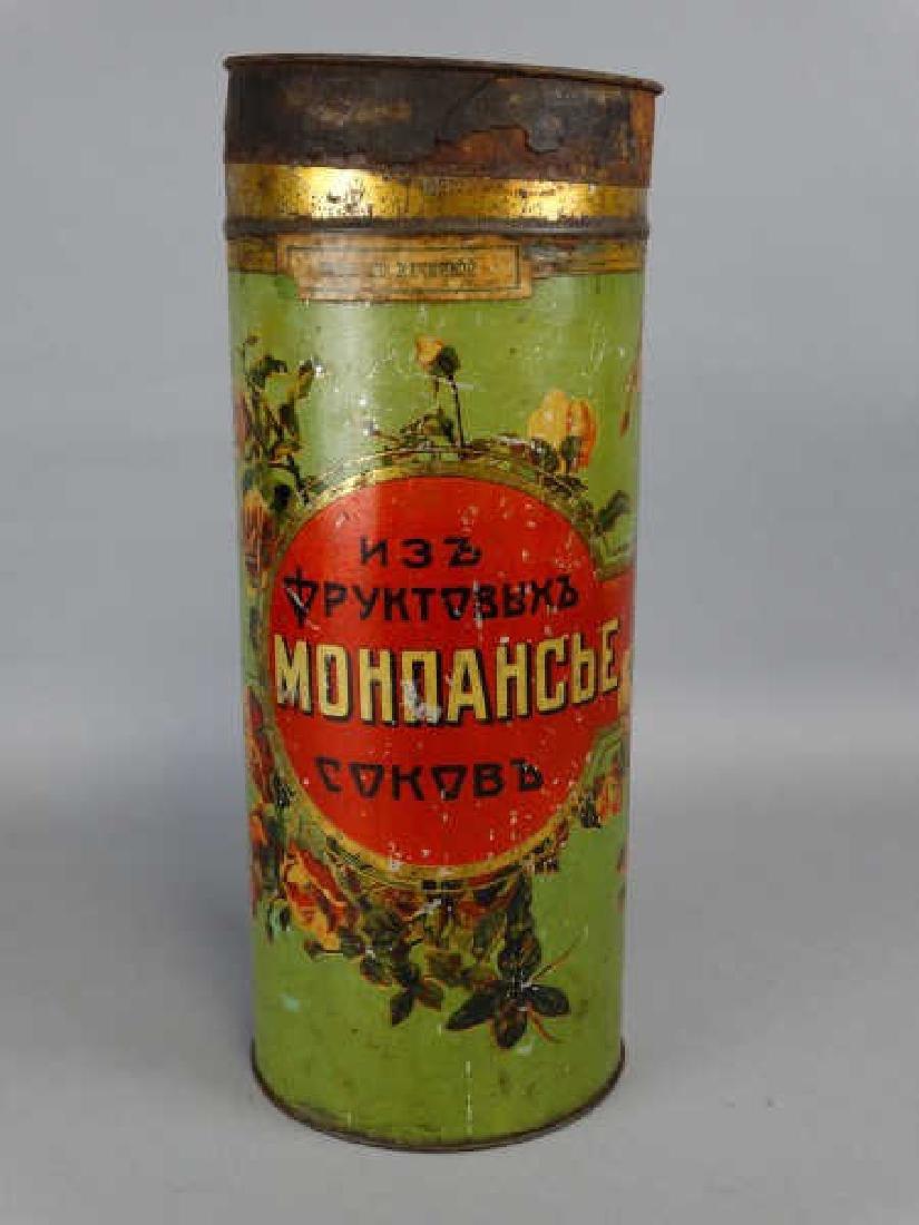 Vintage Russian Tin