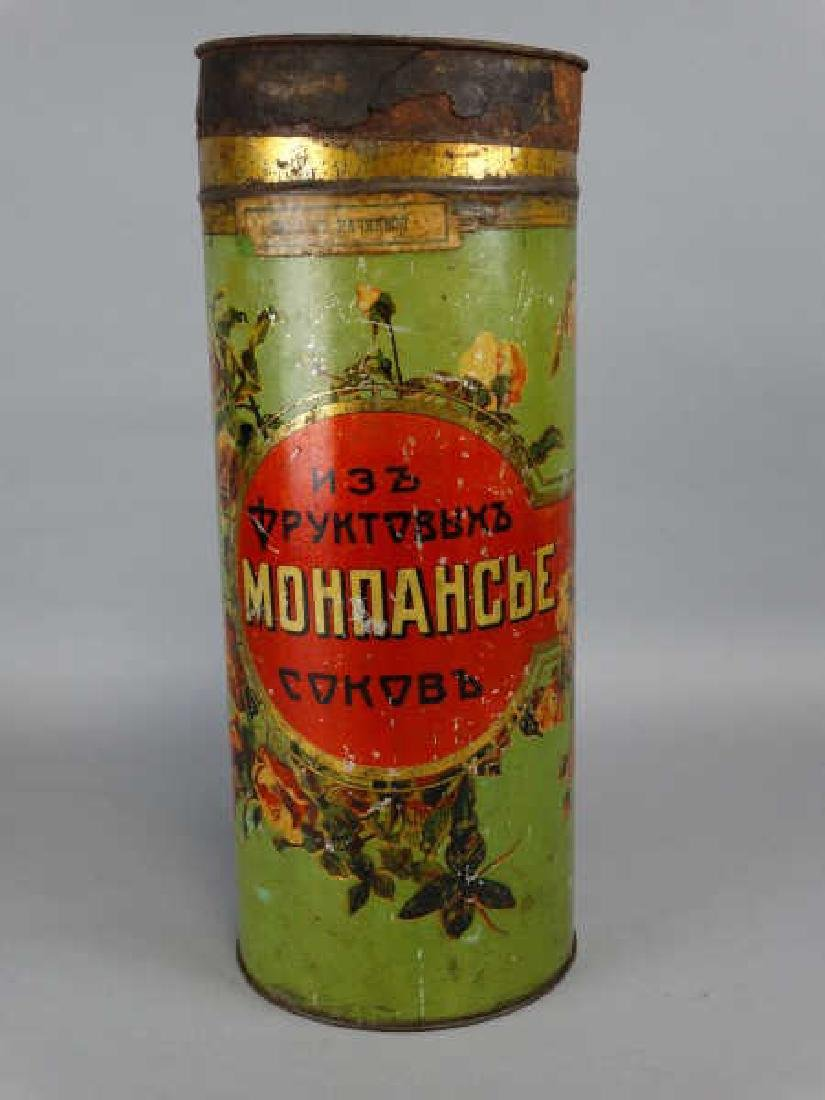 Vintage Russian Tin - 2