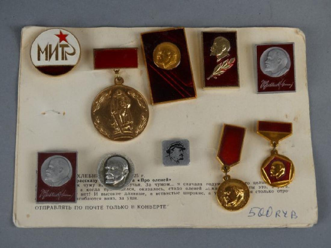 Carded Soviet Replica Medals