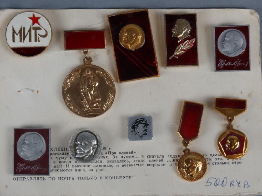 Carded Soviet Replica Medals - 2
