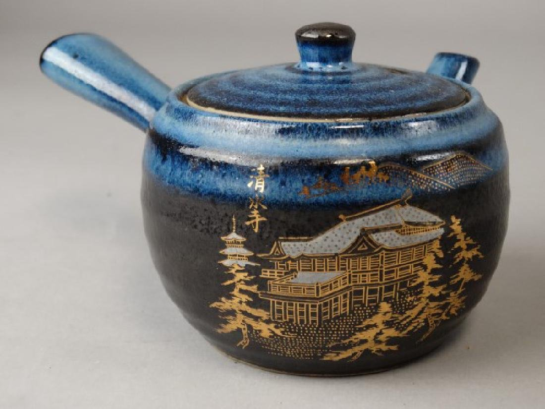 Glazed Japanese Teapot
