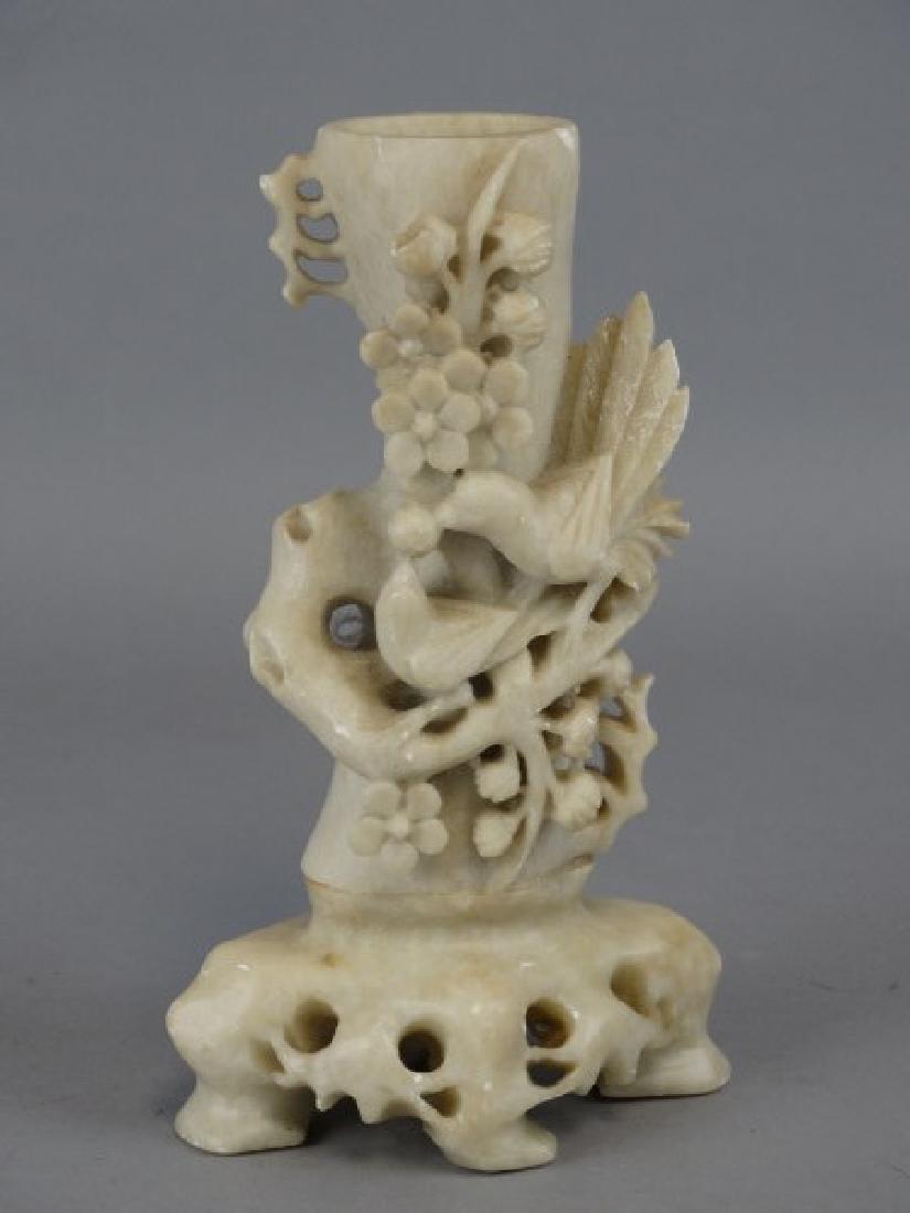 Chinese Soapstone Carved Vase
