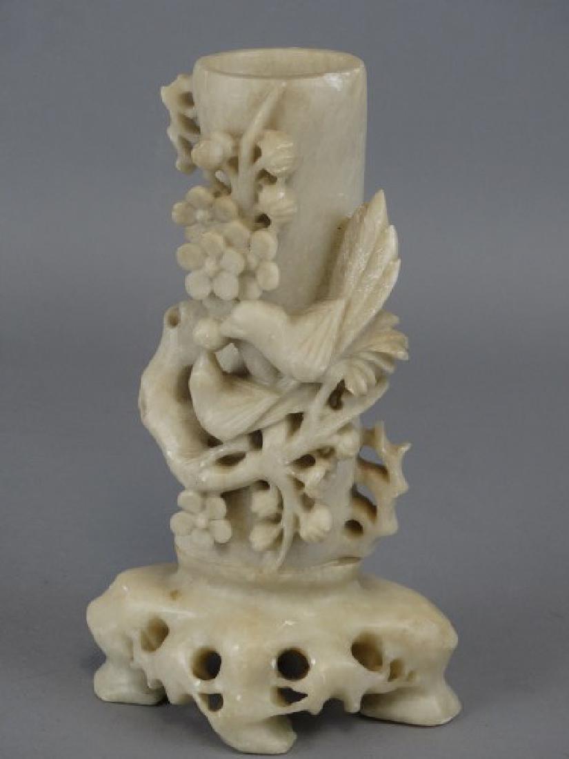 Chinese Soapstone Carved Vase - 2
