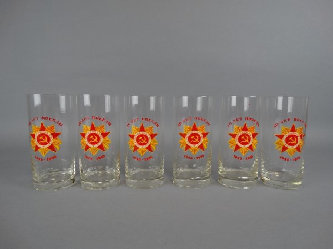 Lot of 6 Russian Tumbler Glasses