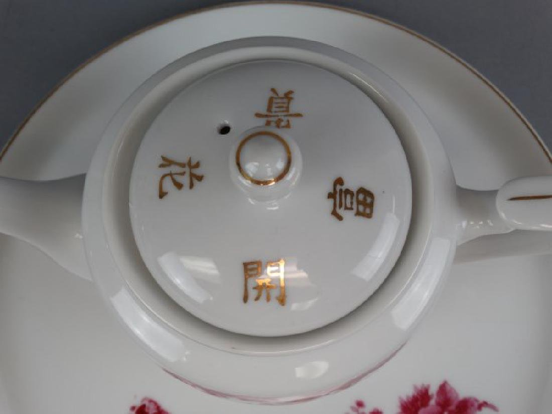 6 pc. Chinese Porcelain Tea Set - 3