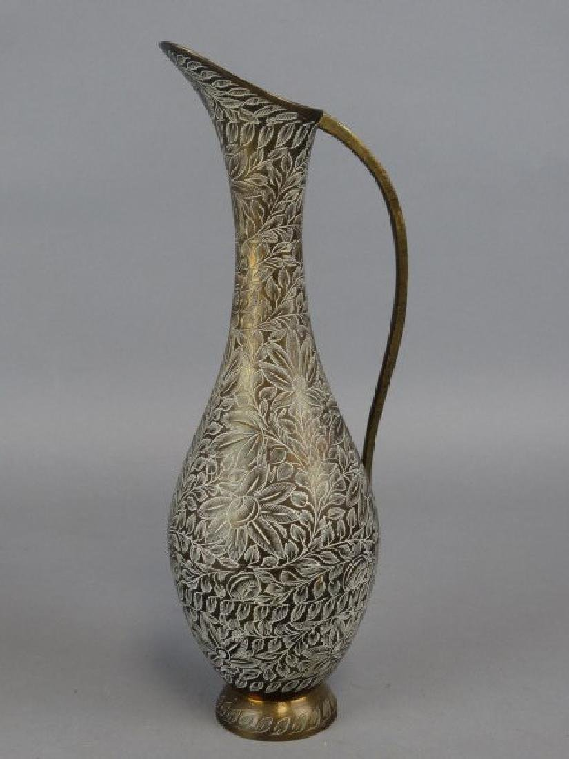 Brass Persian Etched Ewer