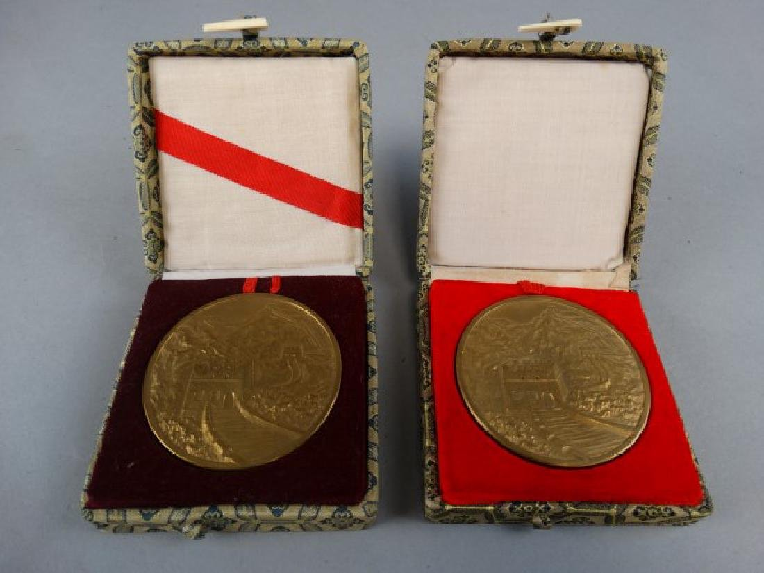 Two Chinese Tourism Medals in Boxes