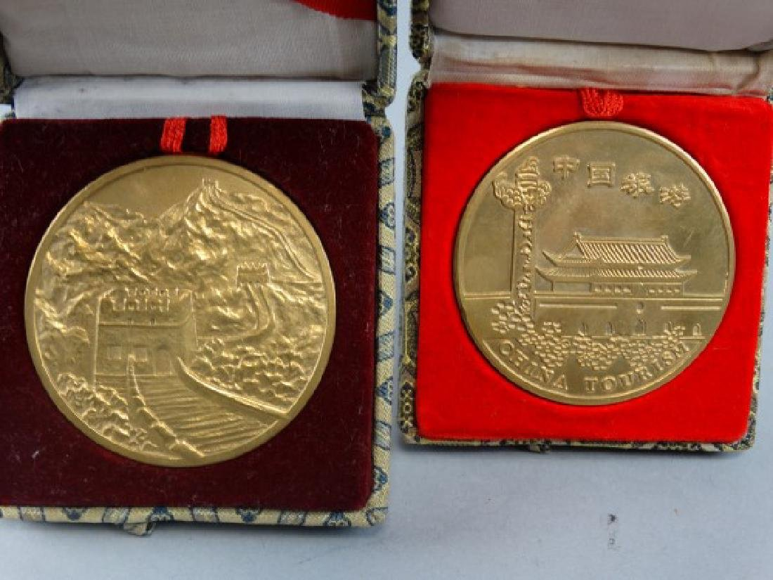 Two Chinese Tourism Medals in Boxes - 2