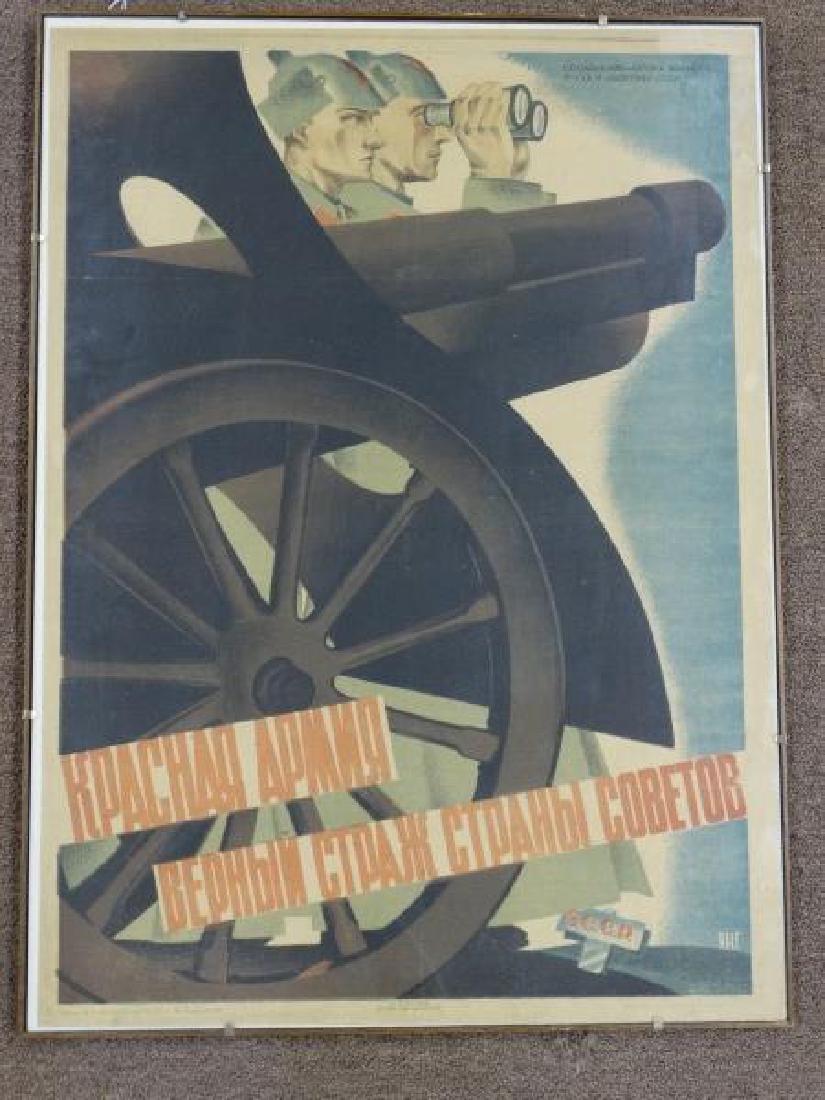 Antique 1916 Russian World War I Framed Poster