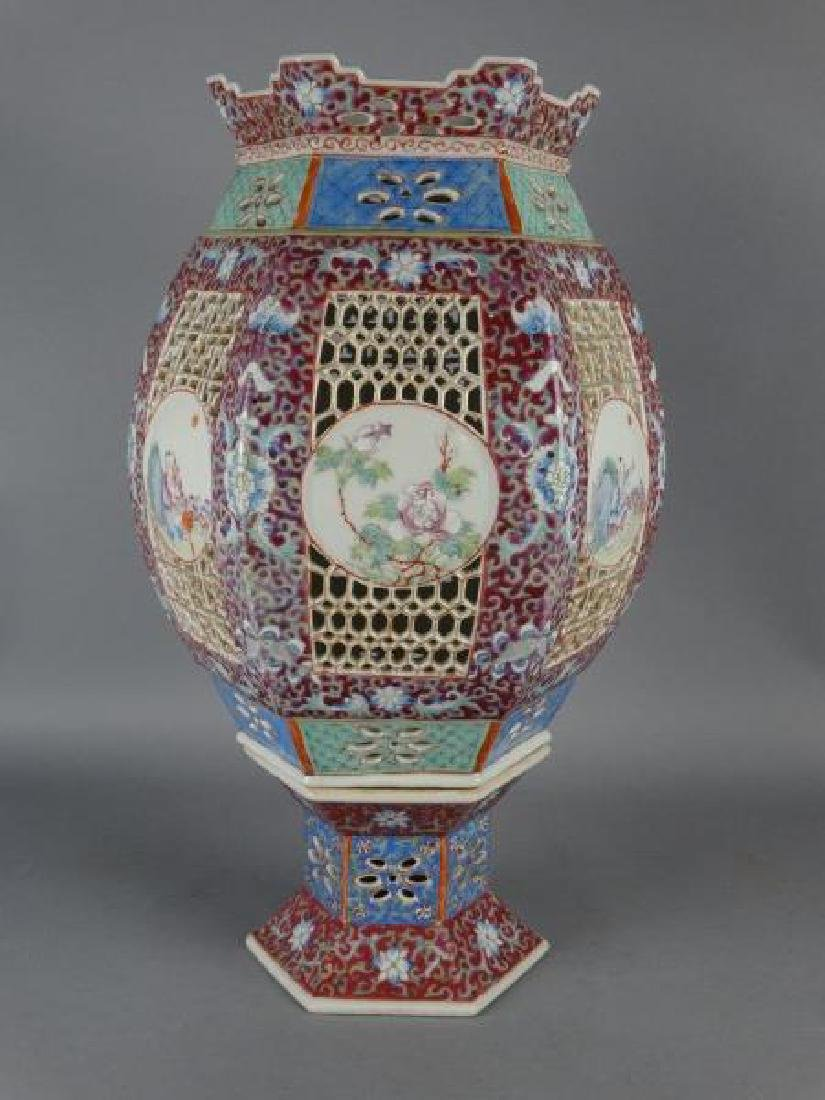 Chinese Republic Famille Rose Reticulated Lantern