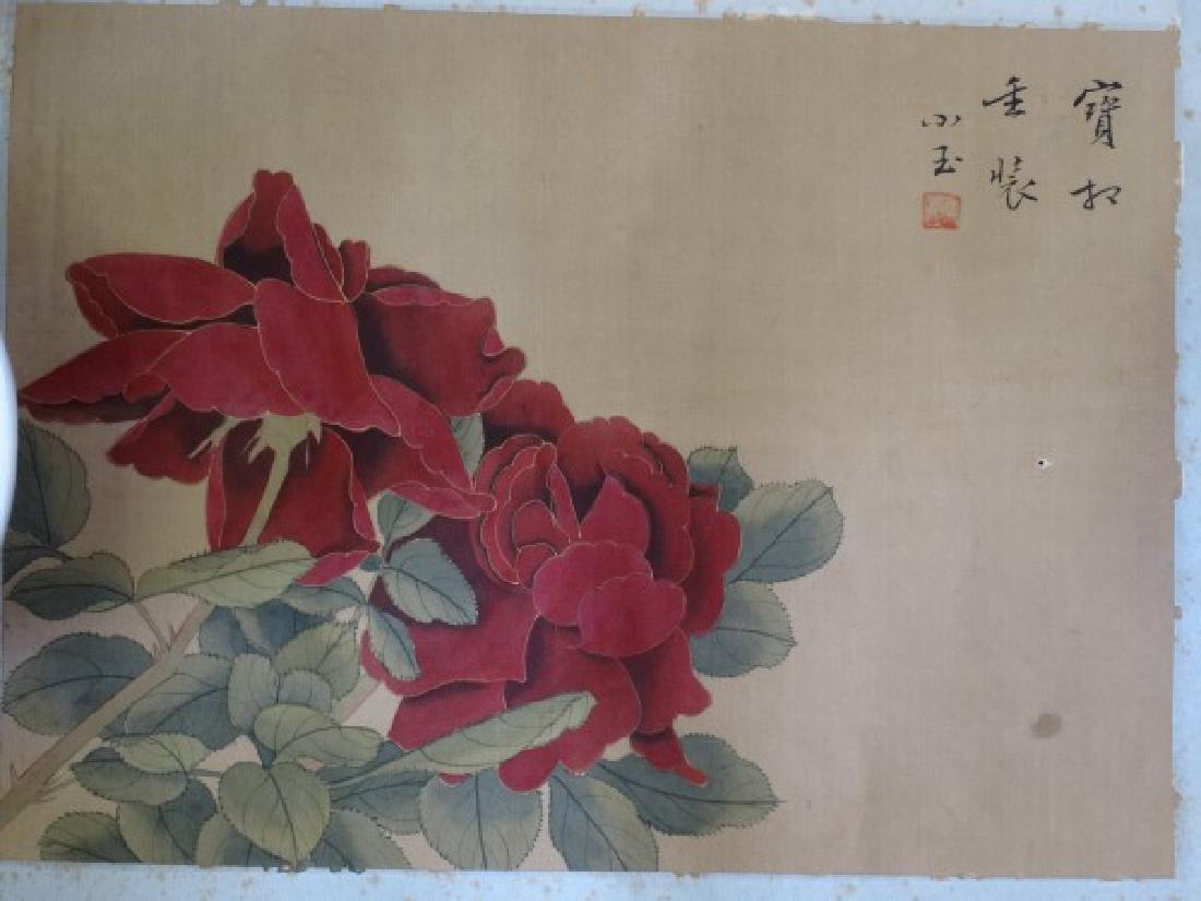 Chinese Painting & Chinese Print - 2