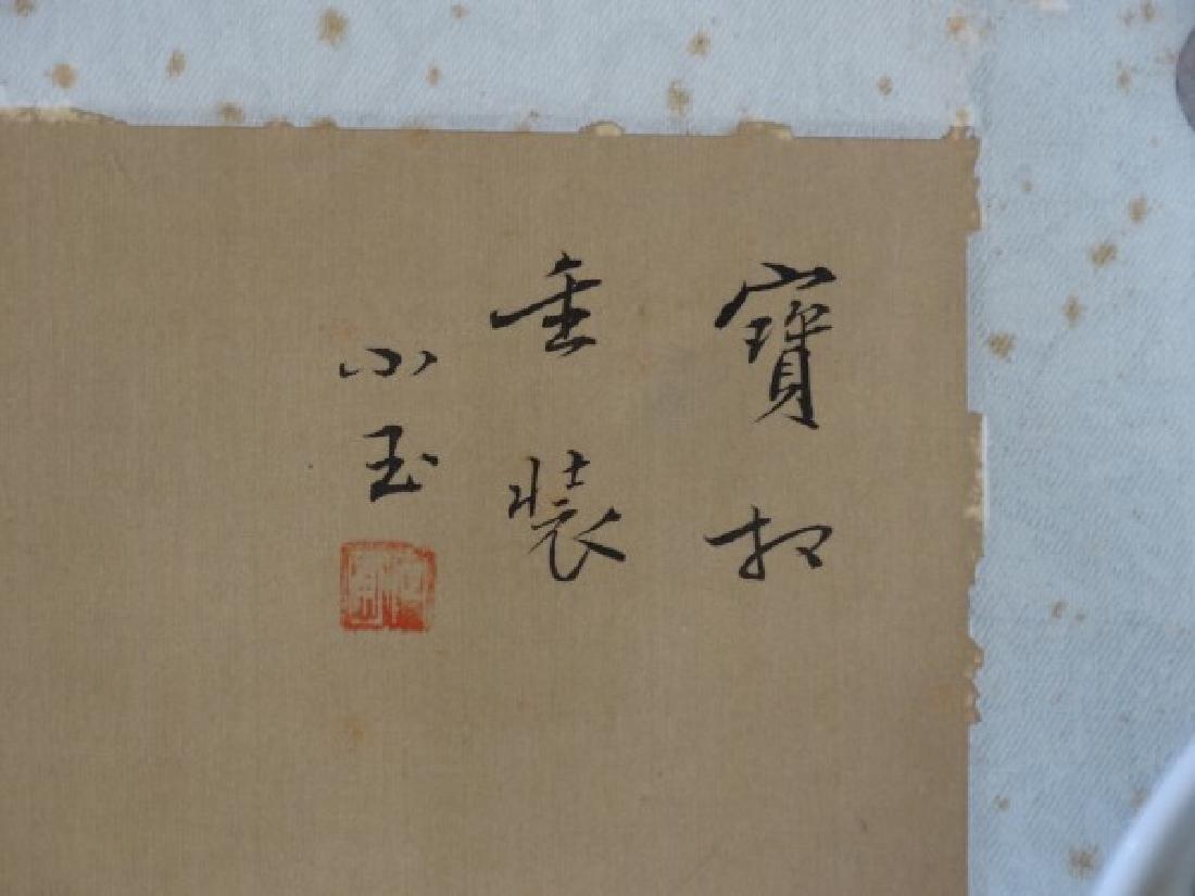 Chinese Painting & Chinese Print - 4