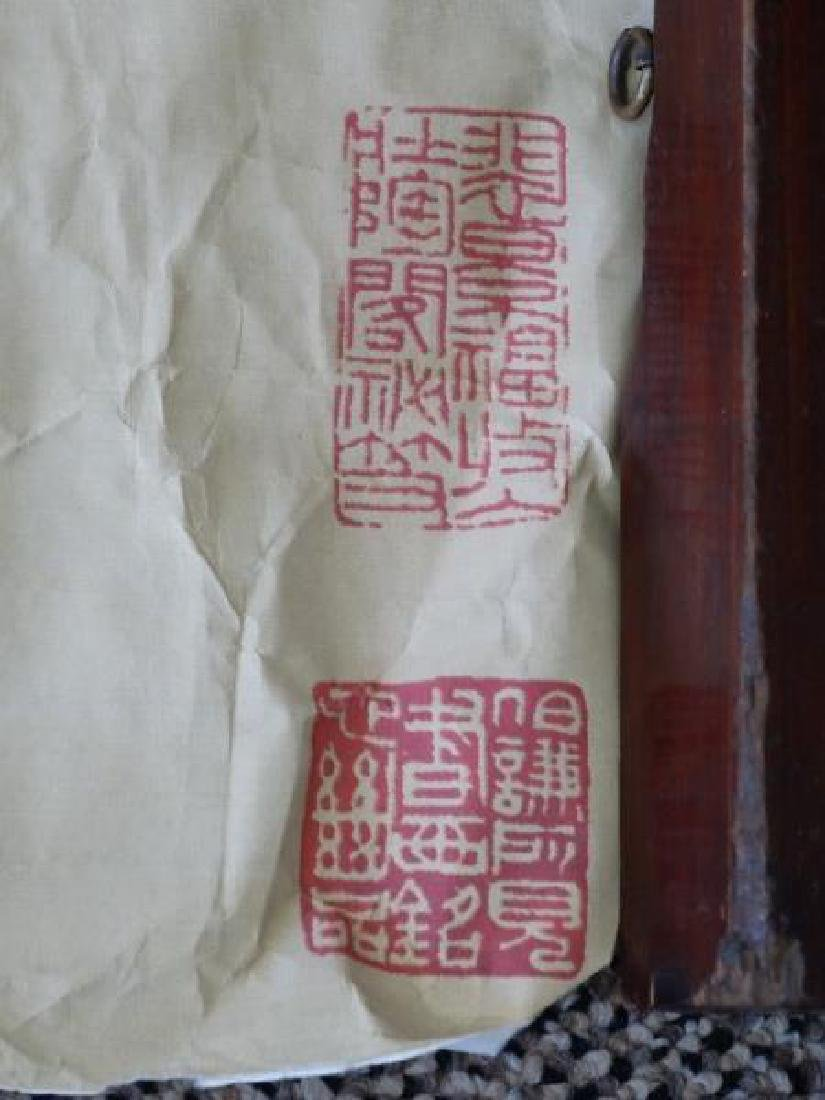 Chinese Painting & Chinese Print - 6