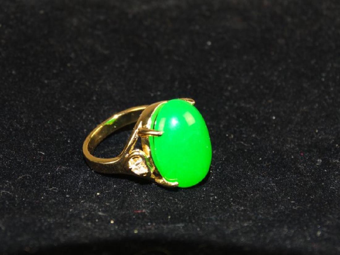 Green Jade Ring - 2