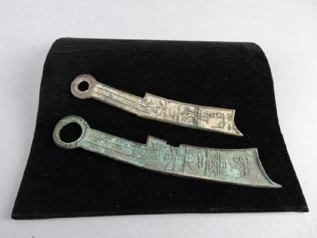 Two Pieces of Chinese Money