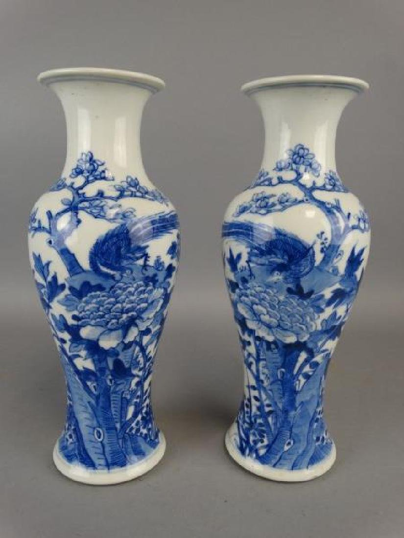 Pair of Chinese B&W Vases