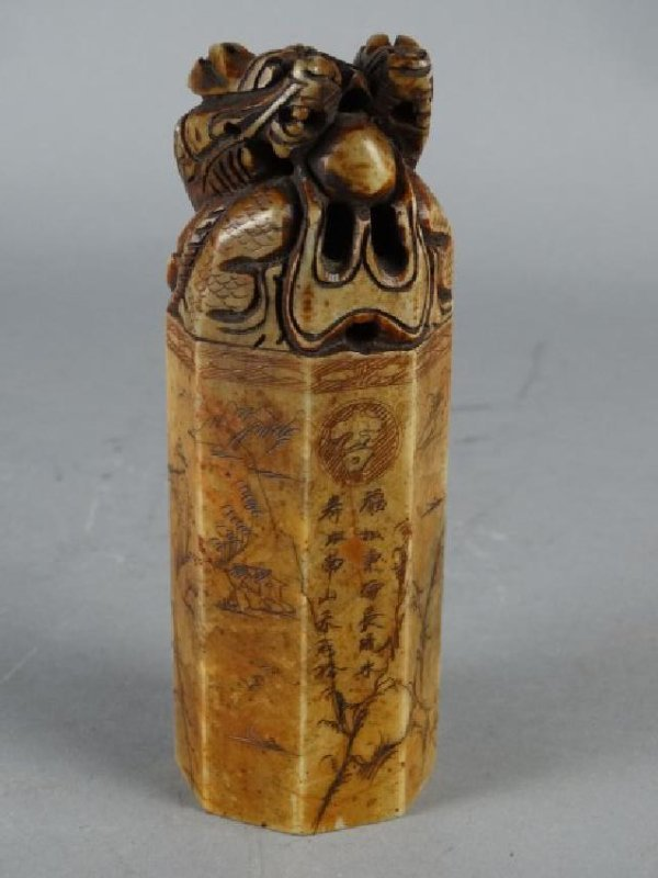 Large Carved Soapstone Seal