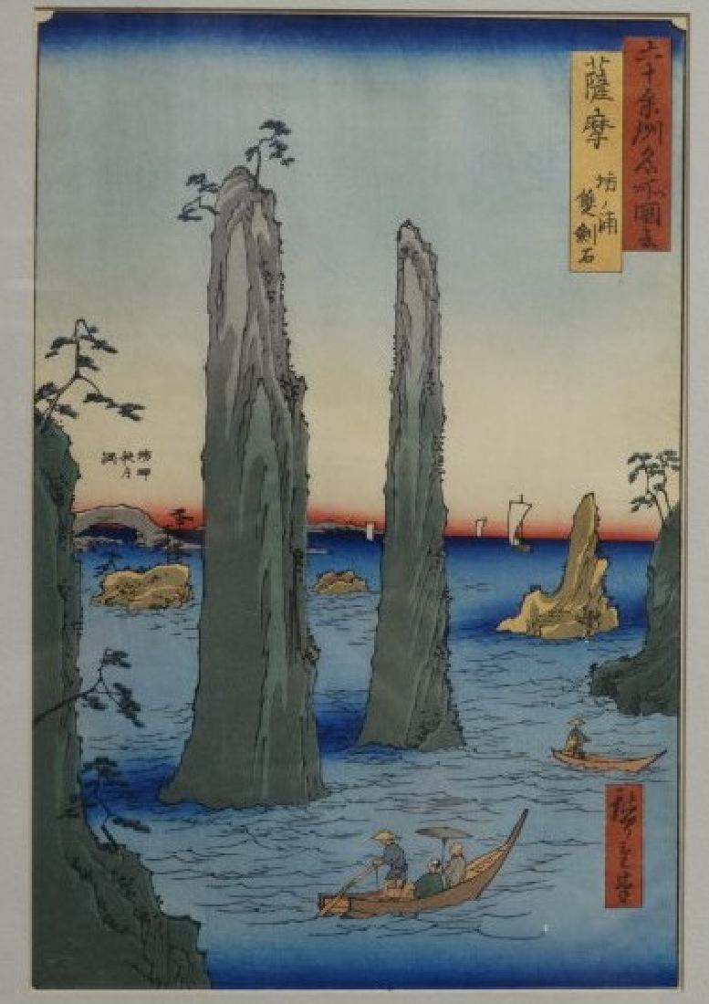 Japanese Woodblock Print - ANDO HIROSHIGE