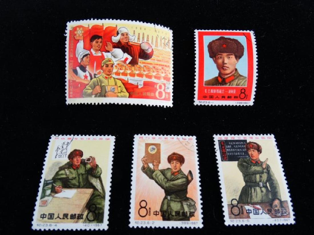 Lot of 5 Chinese Stamps