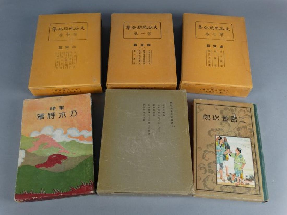 Grouping of 6 Old Japanese Books