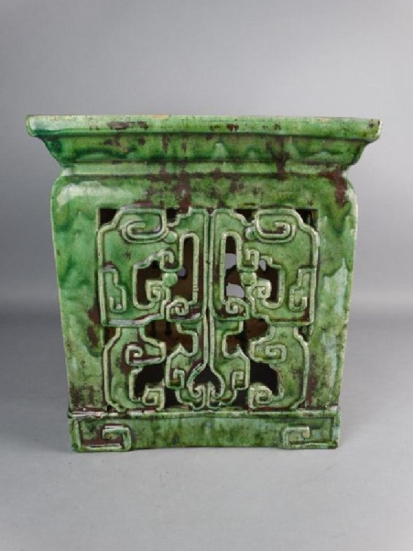 Chinese Sancai Glazed Stand - 2