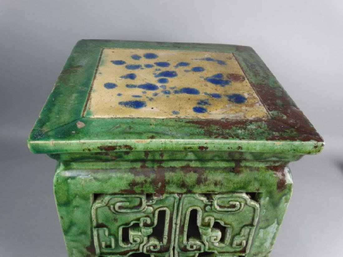 Chinese Sancai Glazed Stand - 3