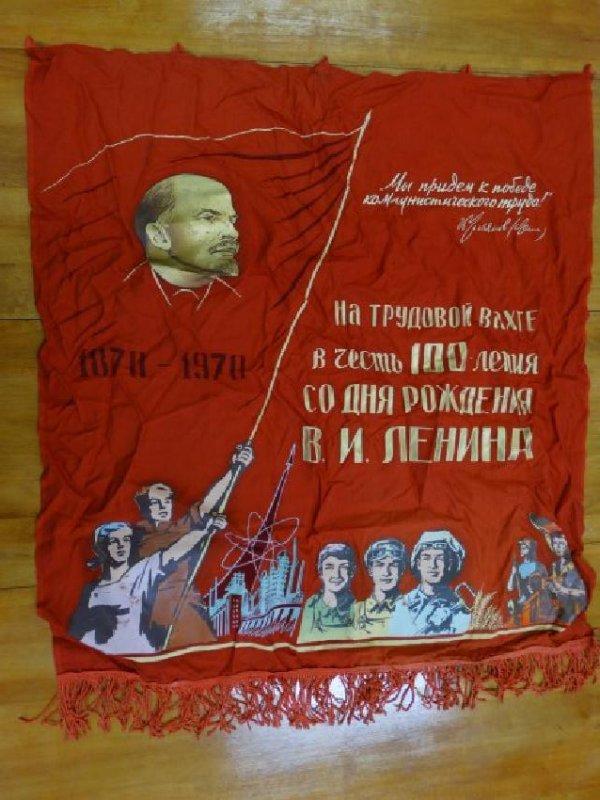 Soviet Union 100 Year Anniversary Banner