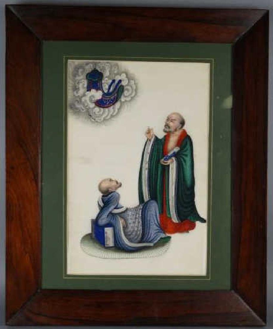 19c. Chinese Pith Painting in Frame