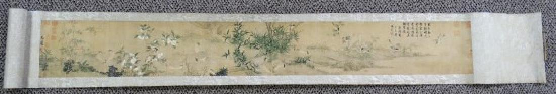 Chinese Horizontal Scroll Print - Birds
