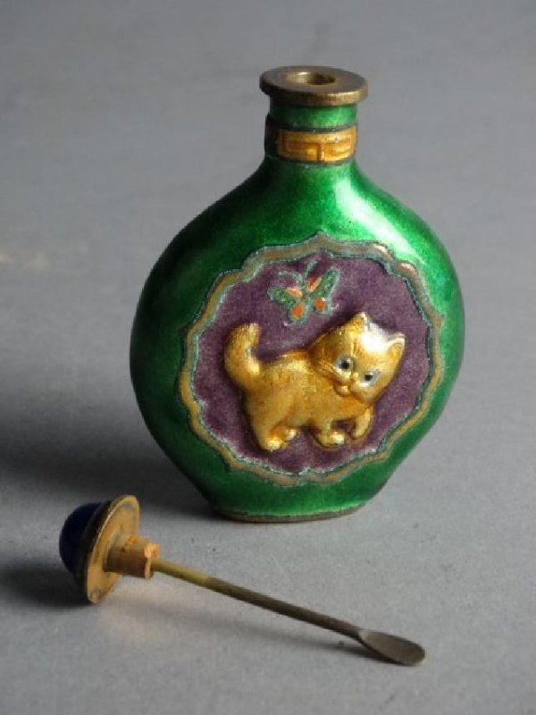 Enamel over Brass Snuff Bottle - 2