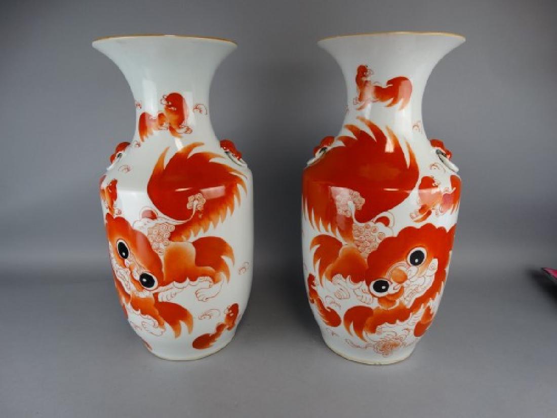 Pair of Red Underglazed Fu Lion Vases - 2