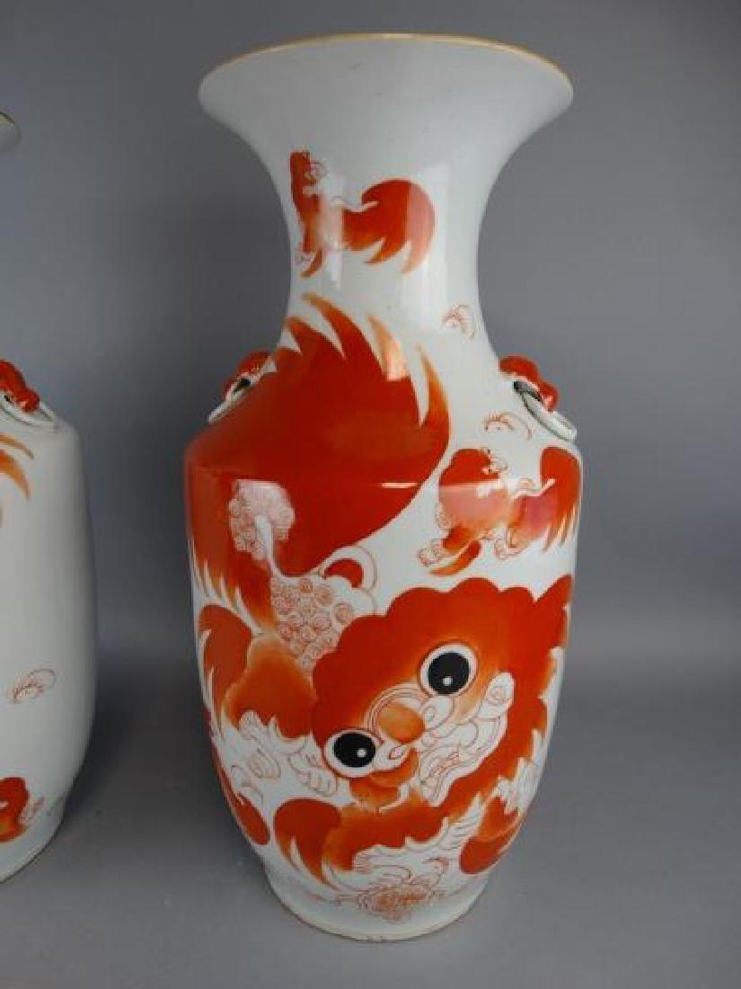 Pair of Red Underglazed Fu Lion Vases - 4