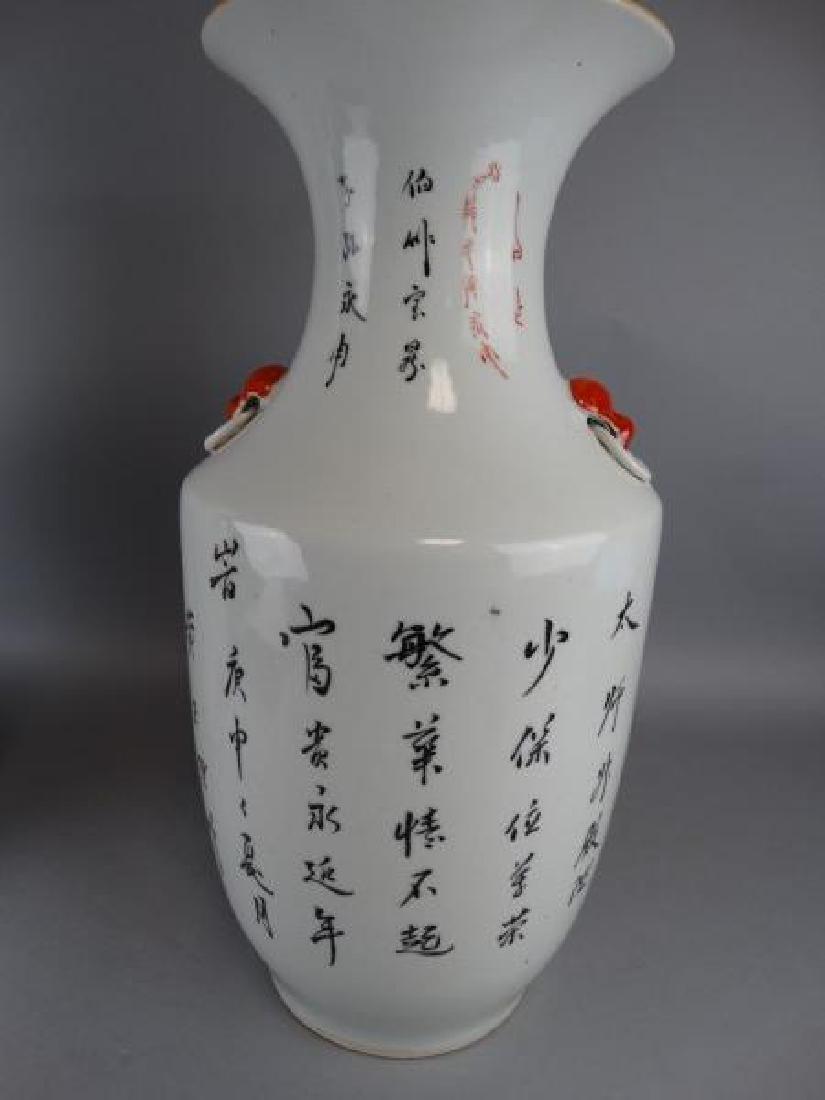 Pair of Red Underglazed Fu Lion Vases - 6