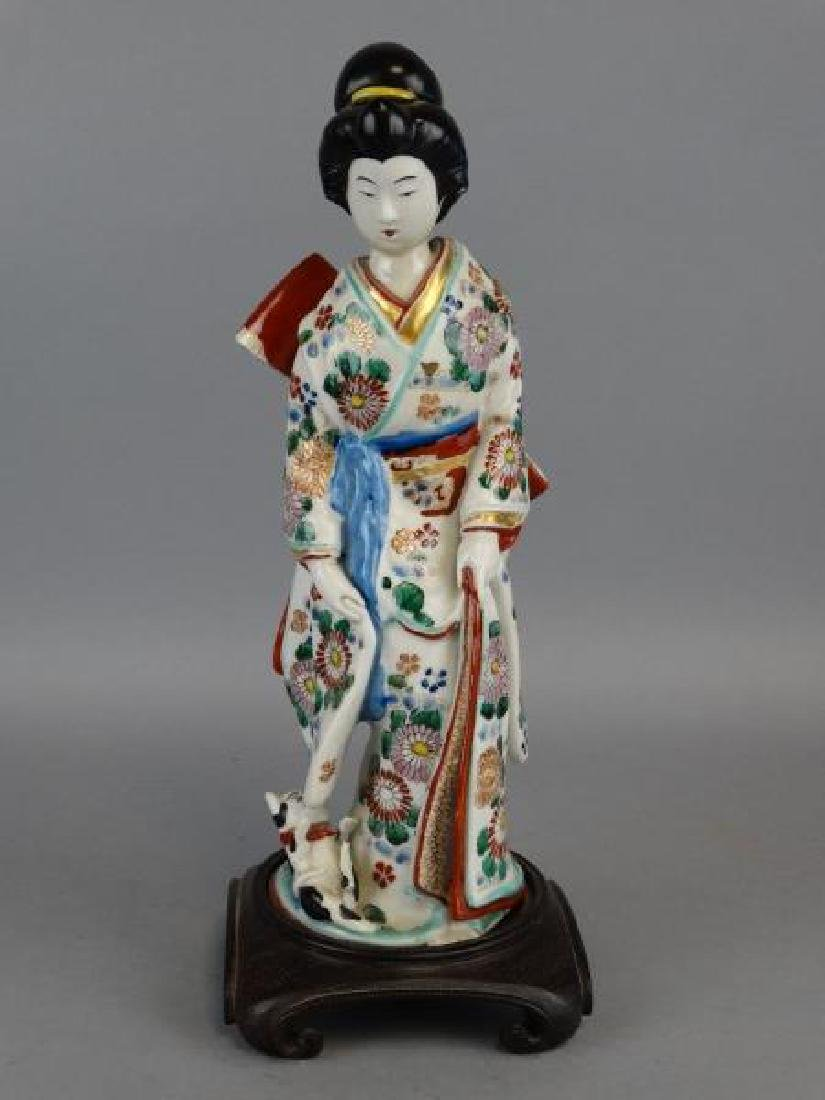 Japanese Porcelain Figurine - Lady