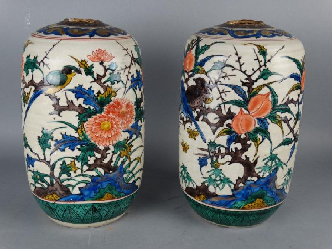 Pair of Antique Ko-Kutani Vases