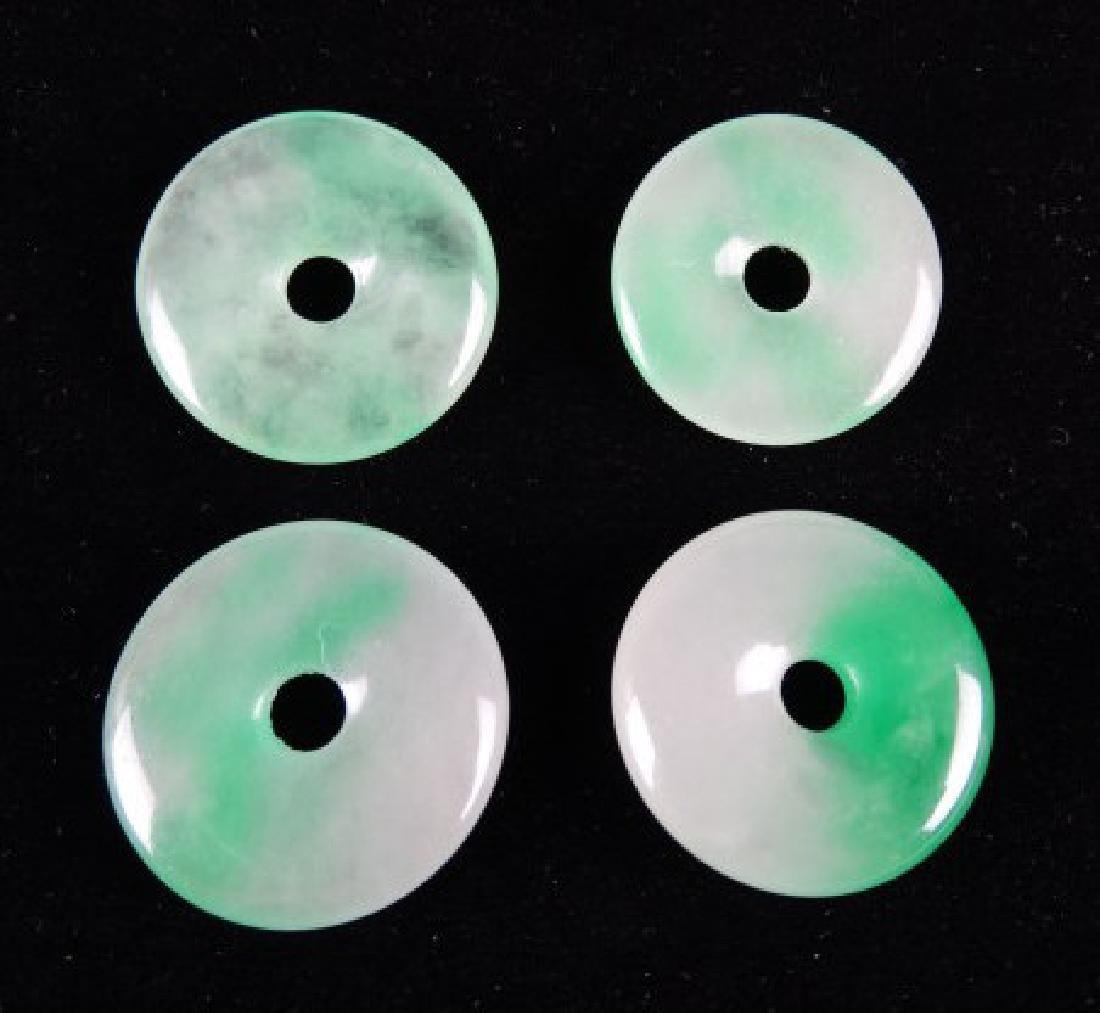 Lot of 4 Jade Discs