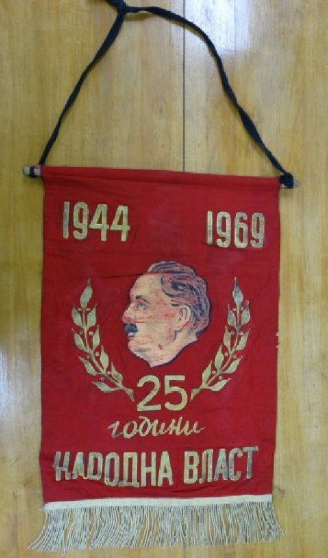 Soviet Union 25th Anniversary Banner