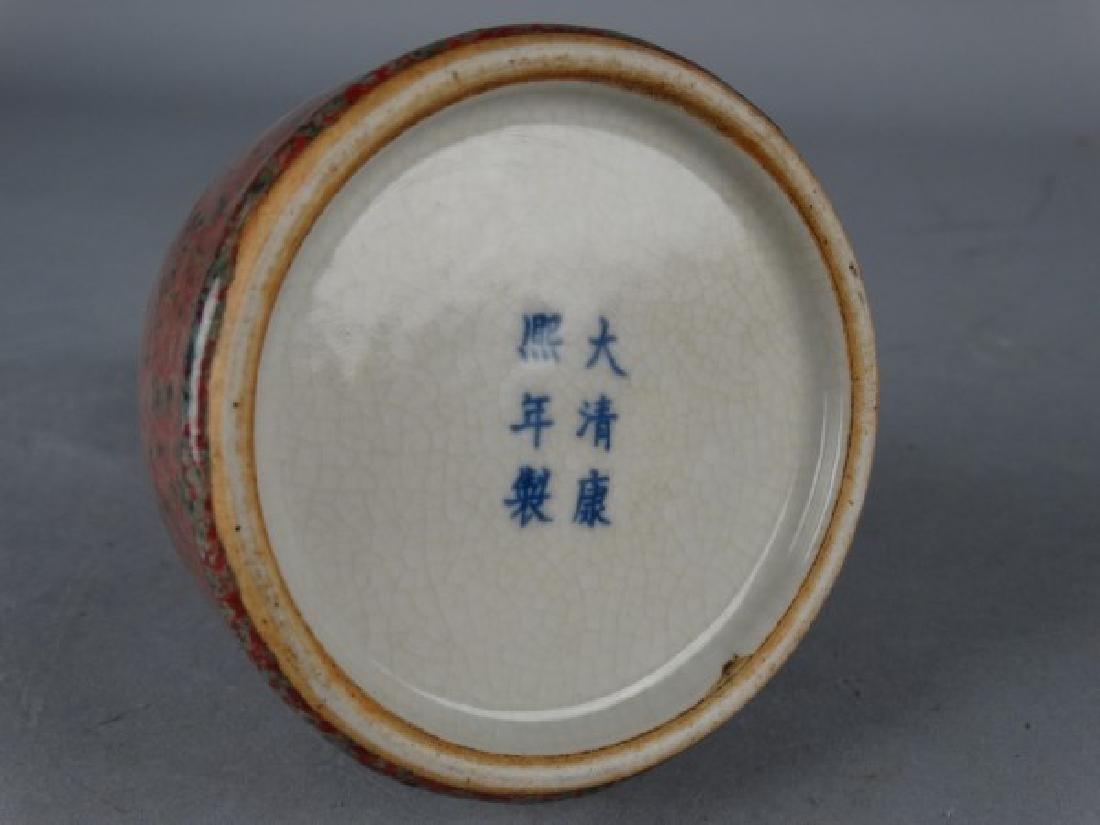 Chinese Peachbloom Glazed Vase - 4