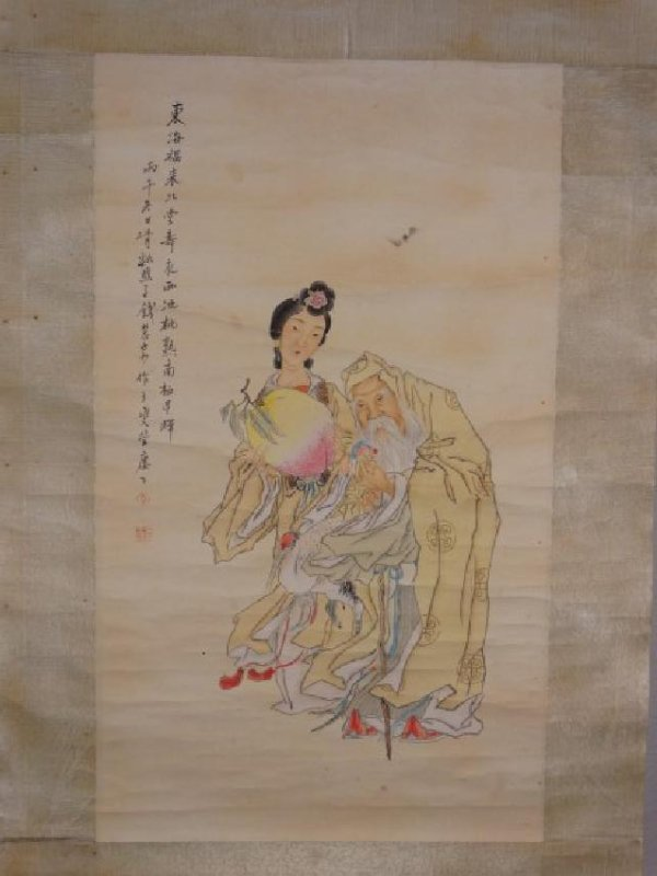 Chinese Scroll Painting - Lady & Old Man
