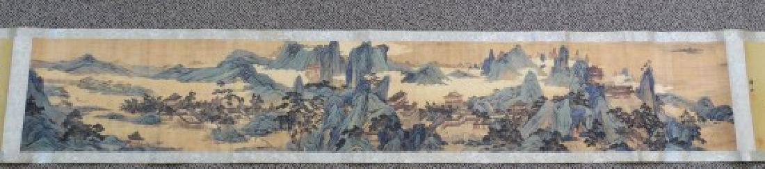 Chinese Horizontal Scroll Print - Cityscape