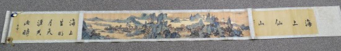 Chinese Horizontal Scroll Print - Cityscape - 2